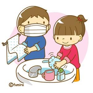 風邪予防.jpg