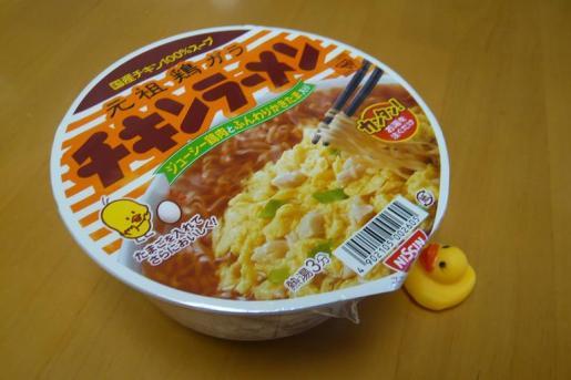 チキンラーメン.JPG