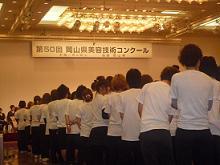 県コン.JPG